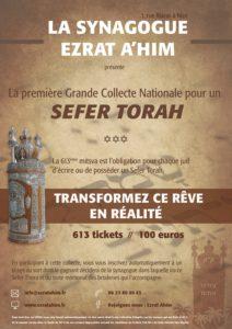 Flyer Sefer Torah